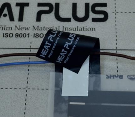 heatplus tape