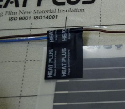 heat plus connector